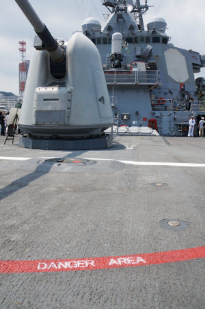 ミサイル駆逐艦「BENFOLD」